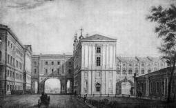 А. С. Пушкин 19 октября